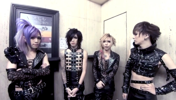 Aspects of Eccentricity Common Fashion Trends of Visual Kei