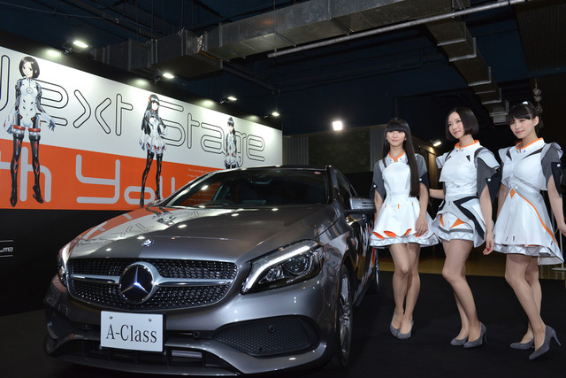Perfume And Mercedes Benz Collaboration Announced A To J Connections
