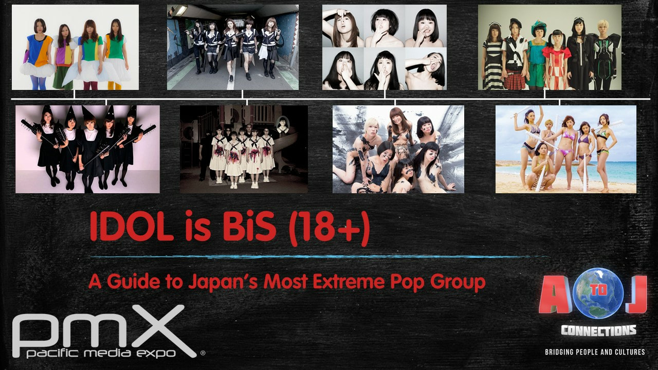IDOL Is BiS: A Guide to Japan's Most Extreme Pop Group Panel