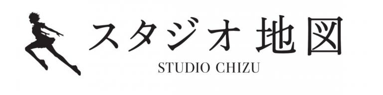 The House That Hosoda Built: An Interview with Studio Chizu - A-to-J  Connections